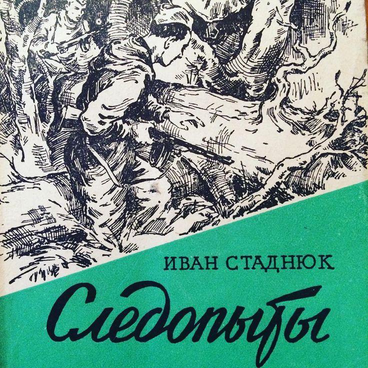 #ussr #exlibris #russia #book #soviet #50s #vintage #design #biblioteca #dacha #дача #библиотека #стараякнига #винтаж #букинист