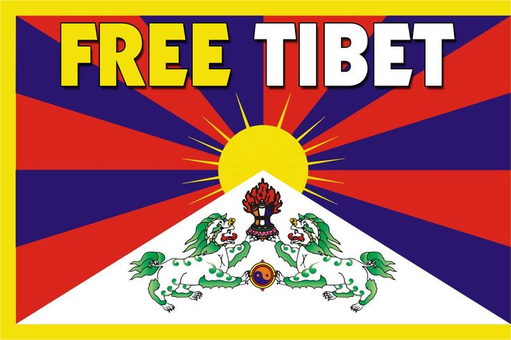 Protesters want to free Tibet. They used this flag for many years until independence. (My fifth pin)