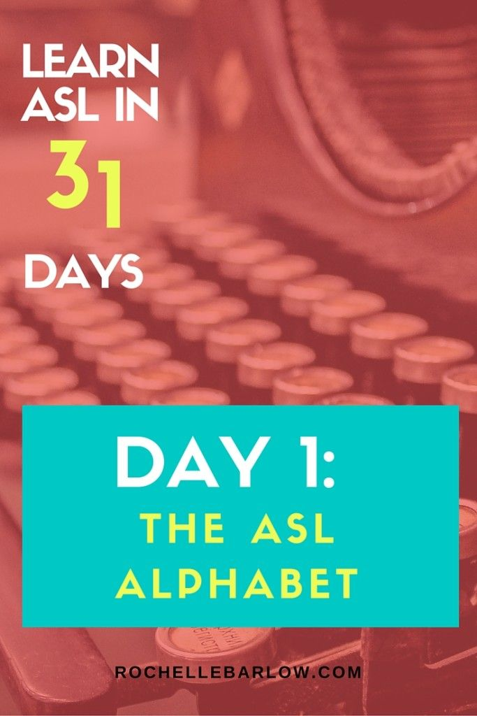 You've been dying to learn ASL forever! Now you can! You'll learn not only vocabulary, but also grammar and all the skills the go along with ASL. For FREE! Pin so you can have easy access to all 31 lessons. Day 1 is setting the vital foundation for your sign skills, so don't skip it, no matter what!