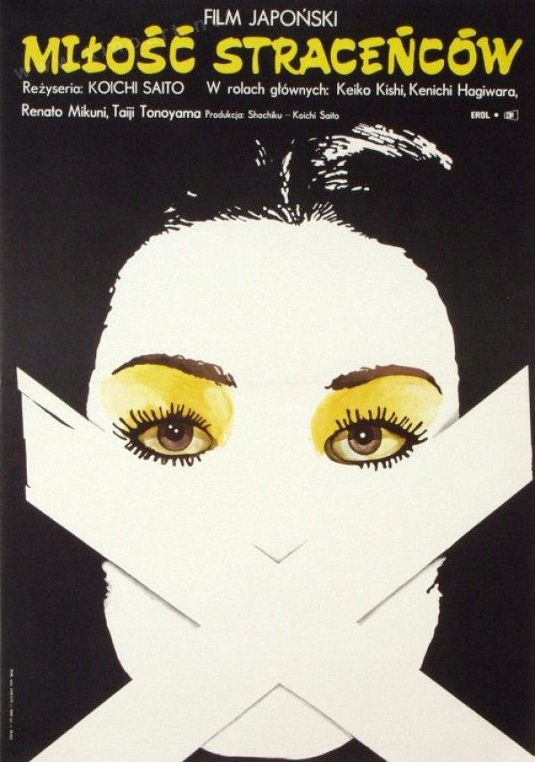 The Rendezvous (Koichi Saito, 1972) Polish design by Jakub Erol