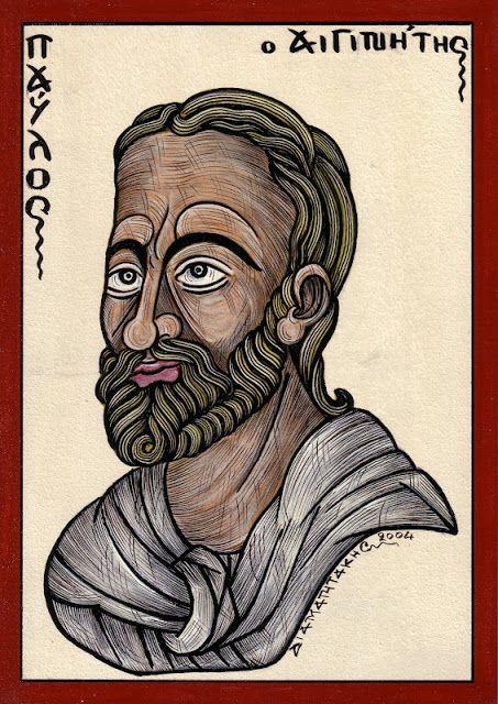 ΠΑΥΛΟΣ ο Αιγινήτης.... Ονομαστός χειρουργος  ιατρός από την Αίγινα, ο οποίος έζησε κατά τον 7ο αιώνα μ. Χ. και σπούδασε στην Αλεξάνδρεια. Εργο του είναι η «Επιτομή» σε επτά βιβλία,......