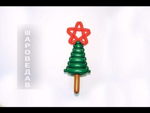 Новогодняя елка из воздушных шаров - руководство по изготовлению - YouTube