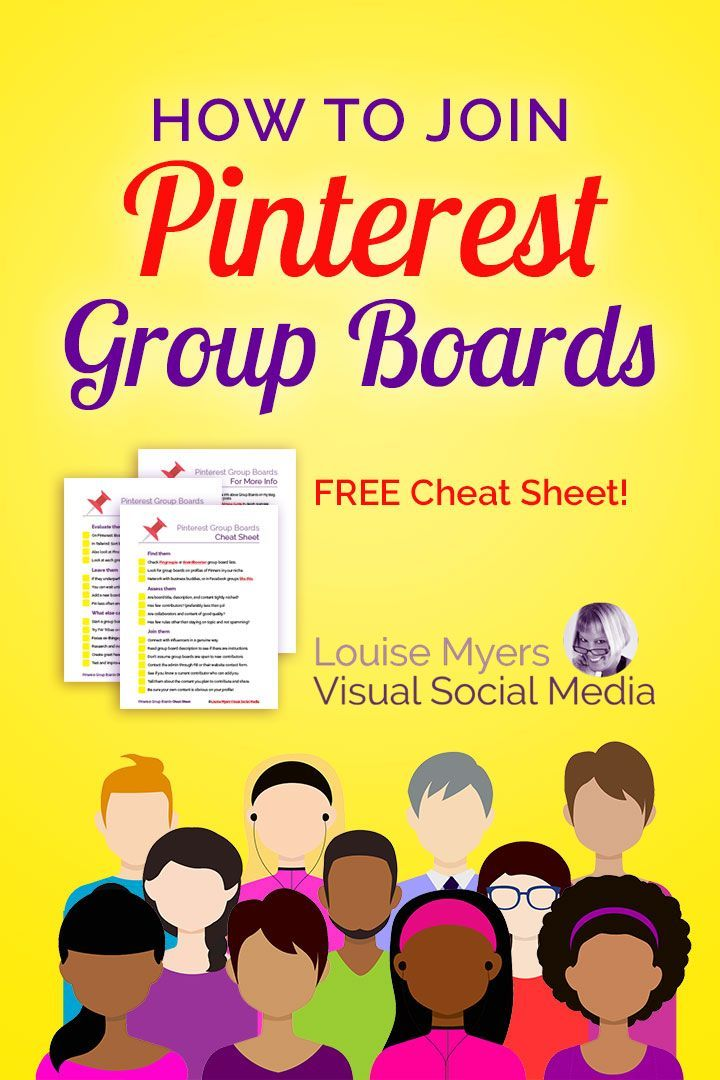 Pinterest marketing tips: Want to maximize your results with Pinterest group boards? CLICK to learn how to join group boards that actually perform. FREE printable download! #pinterestmarketing #pinteresttips #smallbusinesstips #smm #socialmediamarketing #bloggers