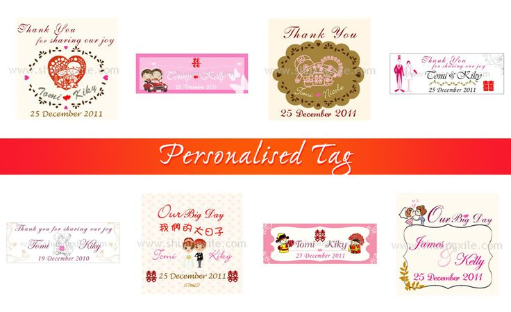 Personalized Tags by Shuang Xi Le