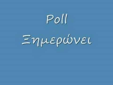 Poll Ksimeronei