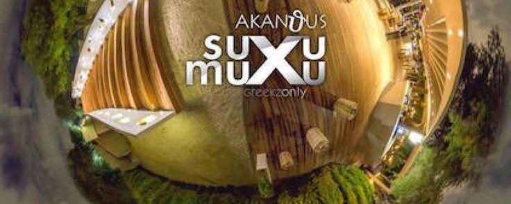 Sulu Muxu http://goout.gr/blog/suxu-muxu-party