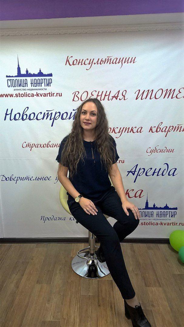 Специалист по недвижимости  Санкт-Петербург  Занимаюсь любыми вопросами, связанными с покупкой и продажей всех категорий жилой недвижимости города. Обладаю самой актуальной информацией об объектах как первичной, так и вторичной  недвижимости, что позволяет Вам быстро находить искомое.  Являюсь аккредитованным в ведущих банках Санкт-Петербурга ипотечным специалистом и сертифицированным сотрудником отдела продаж строительных компаний города. Все, что я делаю, отличается особым качеством и…