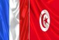 Un centre de formation professionnelle est inauguré le 26 novembre 2012 à Gafsa. C'est le fruit de la coopération franco-tunisienne. Il est destiné à la formation professionnelle de 250 jeunes civils et militaires du Gouvernorat de Gafsa, berceau de la révolution tunisienne. Les enseignements seront essentiellement tournés vers les métiers de l'électricité, de l'électronique, ainsi [...]