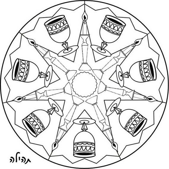 1000 images about all things jewish on pinterest for Torah coloring pages