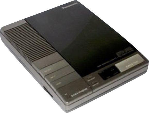 La muerte del buzón de voz [Panasonic Easa-phone (circa 1994)]