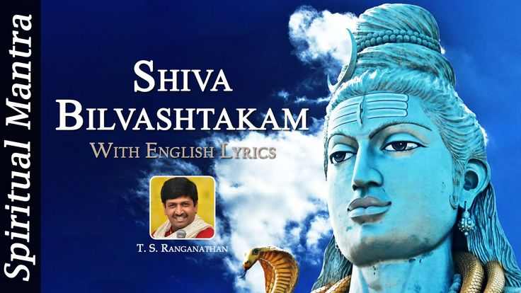 Lord Shiva Most Powerful Mantra With Lyrics – Frases e mensagens