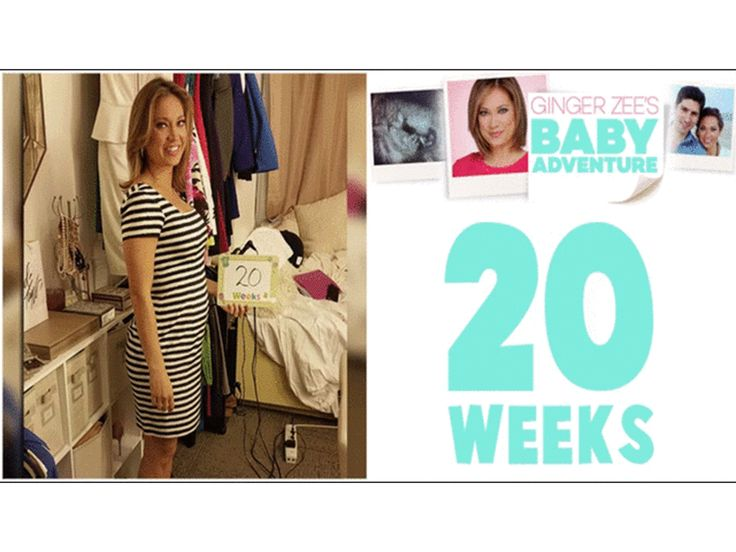 Easy wave to save on maternity wear? Rent it! More details: http://abcn.ws/1LnfXd2