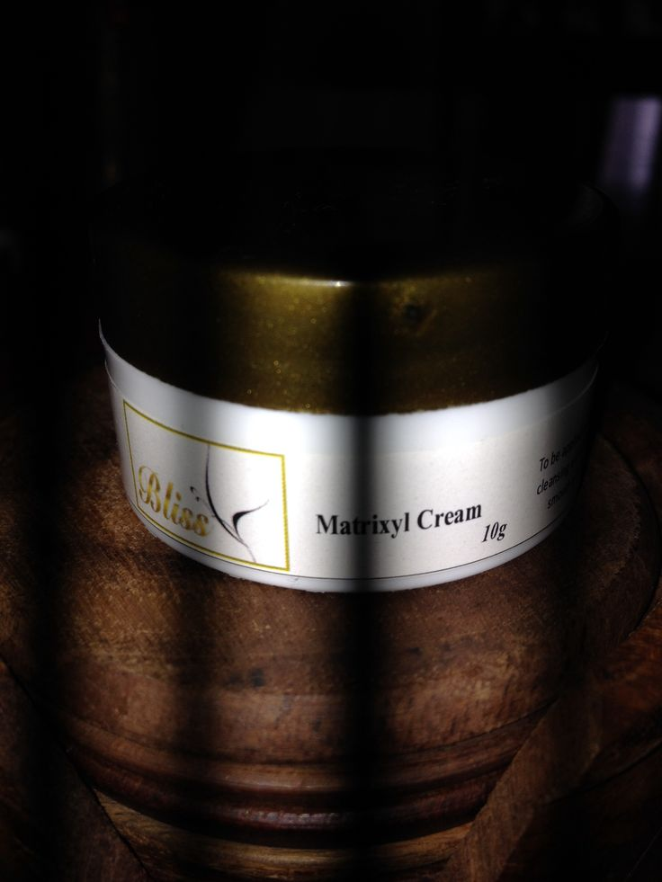 Matrixyl Cream