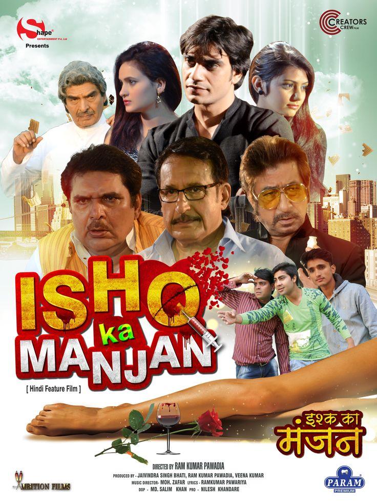 Ishq Ka Manjan 2 telugu movie free download