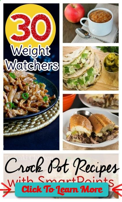 #FastestWayToLoseWeight by EATING, Click to learn more, Counting Weight Watchers points? Try these Weight Watchers Crock Pot recipes with SmartPoints already calculated. , #HealthyRecipes, #FitnessRecipes, #BurnFatRecipes, #WeightLossRecipes, #WeightLossDiets