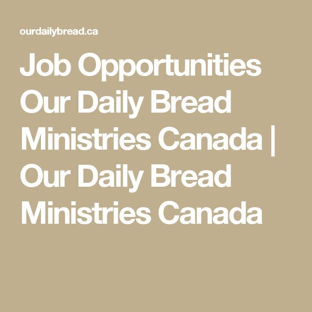 Job Opportunities Our Daily Bread Ministries Canada | Our Daily Bread Ministries Canada