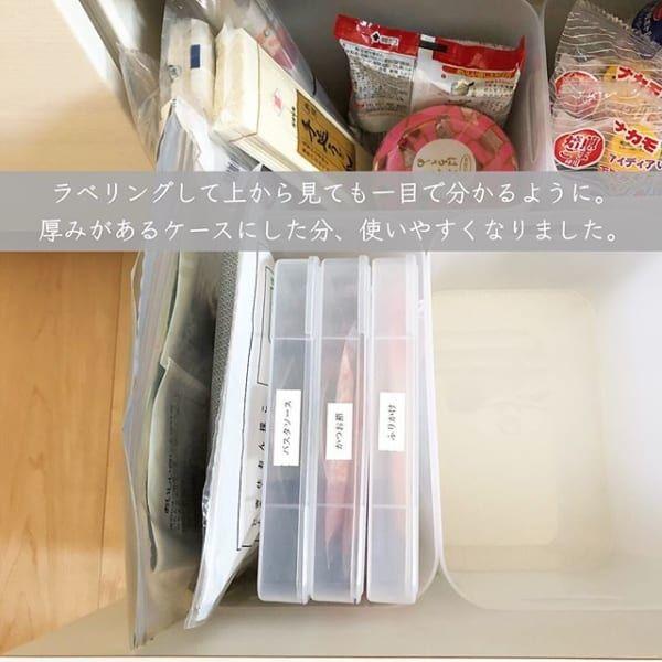 キッチンの引き出し収納をリサーチ キッチン下に何をどう入れている