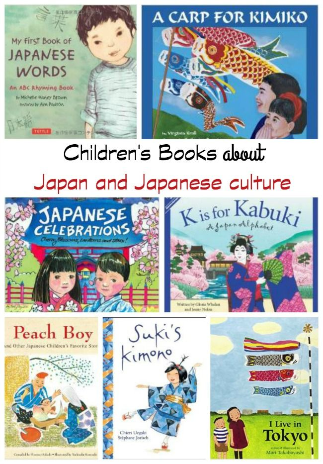 Children's books about Japan and Japanese culture from @theshoppingmama