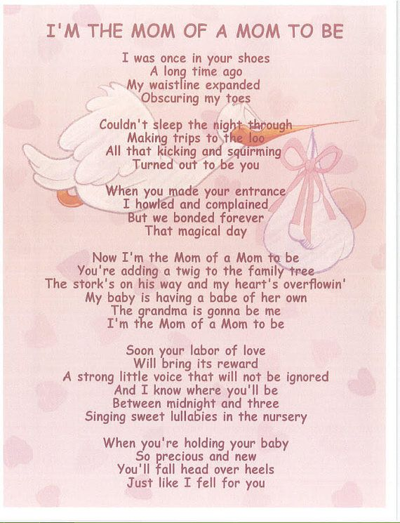 A Poem From A Mom To Her Daughter That Is Expecting A -2235