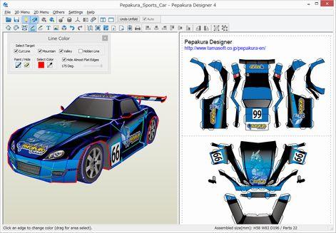 Pepakura Designer allows you to create real paper craft models from digital dataץ
