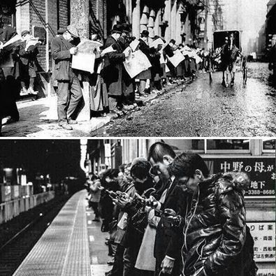 #now and #then - The Same!
