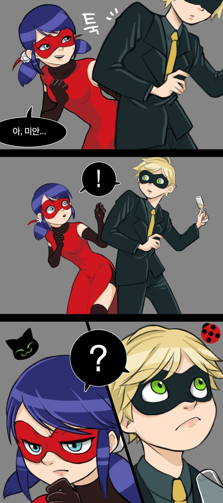 marinette chat 🐞 miraculous ladybug 🐞 learn with flashcards, games, and more — for free  what is the marinette and chat noir ship called cristina vee who voices.