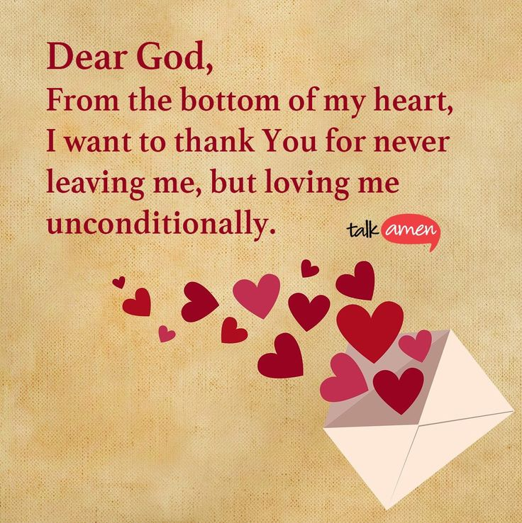 Pictures Of Thank You For Loving Me Unconditionally Quotes