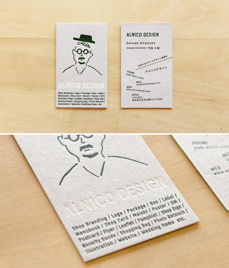 ALNICO DESIGN Business Card - アルニコデザイン名刺