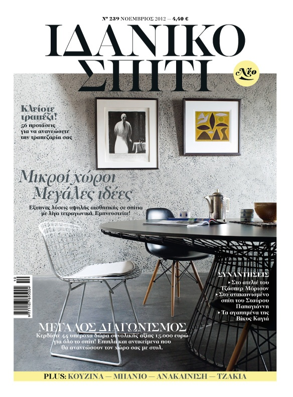 Issue November 2012