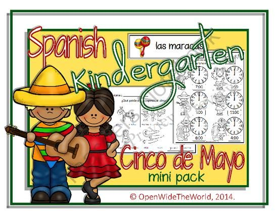 Spanish Dual Language Kindergarten Cinco de Mayo Packet from Open Wide the World on TeachersNotebook.com -  (30 pages)  - Spanish dual language/immersion Cinco de Mayo math and literacy kindergarten pack - with a little science, too! (Grade 1 in some Canadian provinces) No English on student pages!