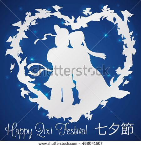 Silhouette representing the legendary couple: Niulang and Zhinu with the magpies…