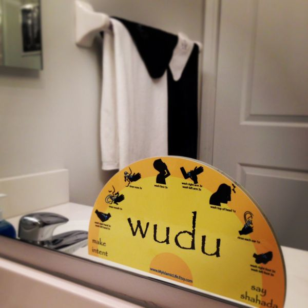 Wudu Cling: review andgiveaway! 07/10/2013