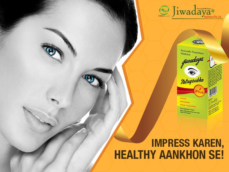 The first thing others see in you is your #EYES. Give them a chance to wonder how #beautiful your eyes are. To make an everlasting impression, use #JiwadayaNetraprabhaPlus. 100% #Ayurvedic. Buy online. Visit http://amzn.to/2yk2n5S. For queries and questions, call Customer Care on 098690-76372. #eyecare #natural #herbal
