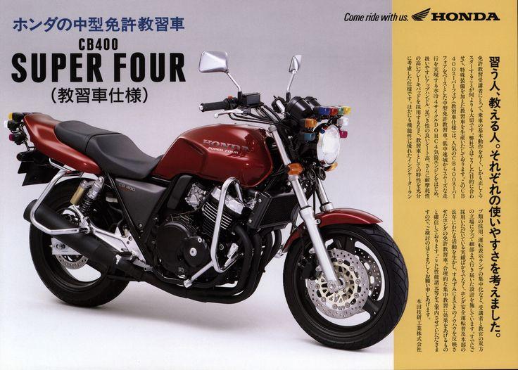 Brochure for the Honda CB400 Super Four (continuation of the Honda CB400F) - part 1
