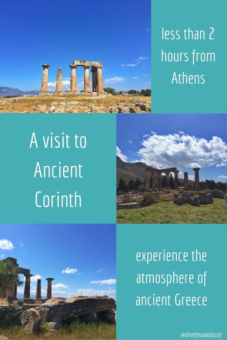 visit ancient corinth
