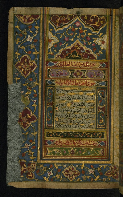Illuminated Manuscript Koran, The left side of a double-page illumination, Walters Art Museum MS. W.575, fol. 3a | Flickr - Photo Sharing!