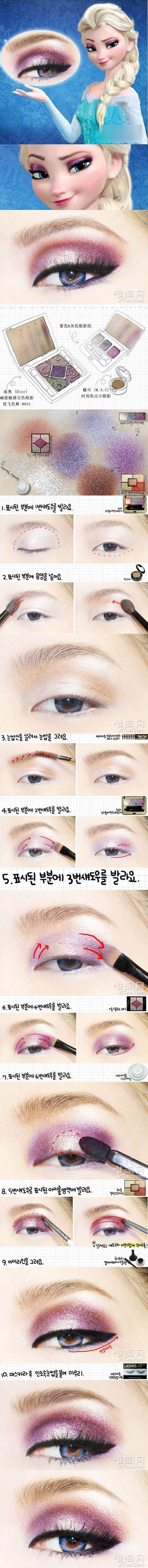 DIY Disney's Frozen Elsa Eyeshadow #beauty #makeup #Elsa
