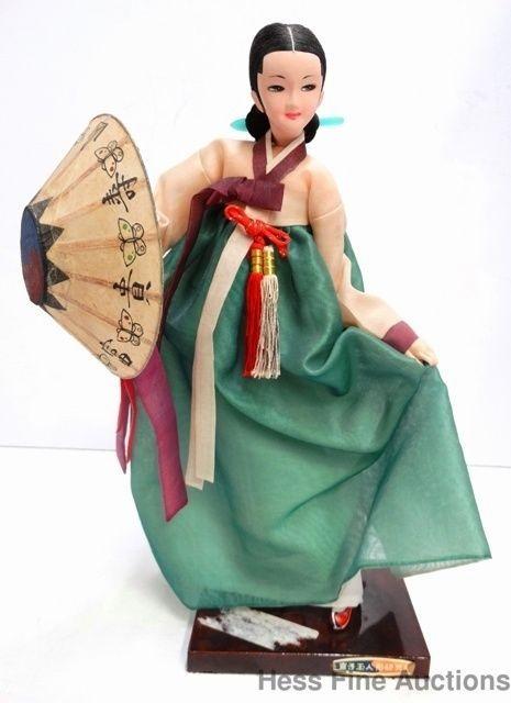 Vintage Korean Woman Girl Traditional Hanbok Jeonmo Hat Doll 13.25 Inches