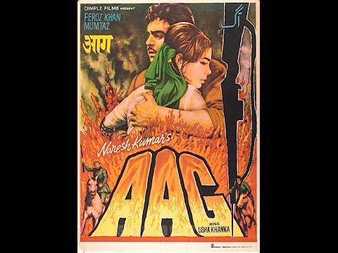 AAG_ Feroz Khan , Mumtaz , 1967, Full Hindi Movie