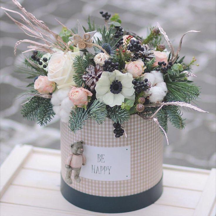 Be Happy... Всем в руки и каждому в дом... Счастья!!! #flowers #boxflower #cristmasdecor #цветыминск #цветывкоробке #behappy #newyeardecor #lathyruslavka