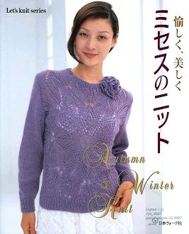 Photo: LET'S KNIT SERIES AUTUNM & WINTER