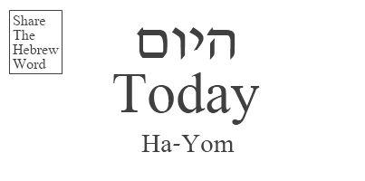 Today in Hebrew - Hayom