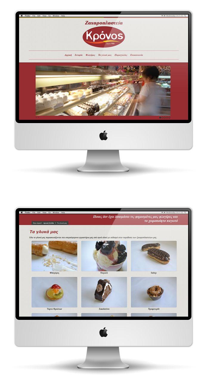 Από το portfolio της BNS PRO http://bnspro.gr/portfolio/web/zacharoplasteia-kronos