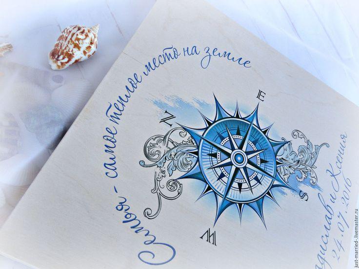 Купить Свадебная книга пожеланий.Морская свадьба - белый, гостевая книга пожеланий, гостевая книга