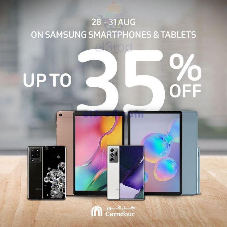عروض كارفور الامارات 28 حتى 31 8 35 خصم Tablet Smartphone Samsung