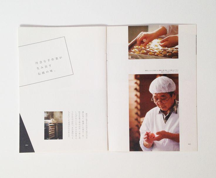 米分冊子2