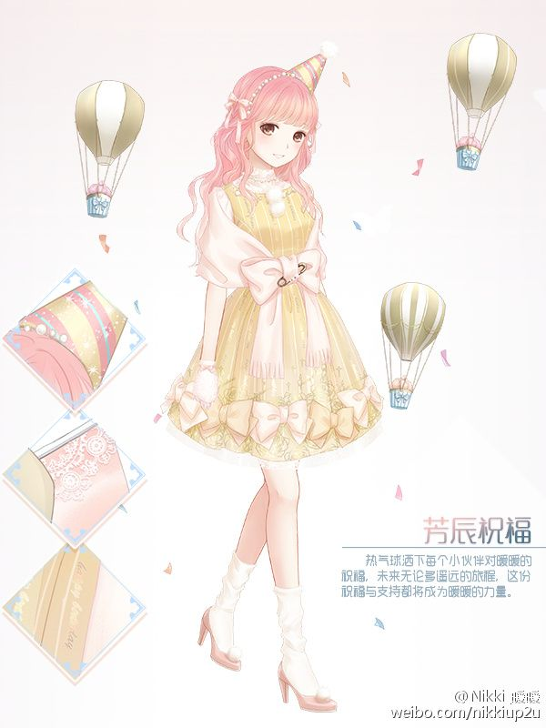 1000 Images About Miracle Nikki On Pinterest Chinese Art Manga And Arabic Names