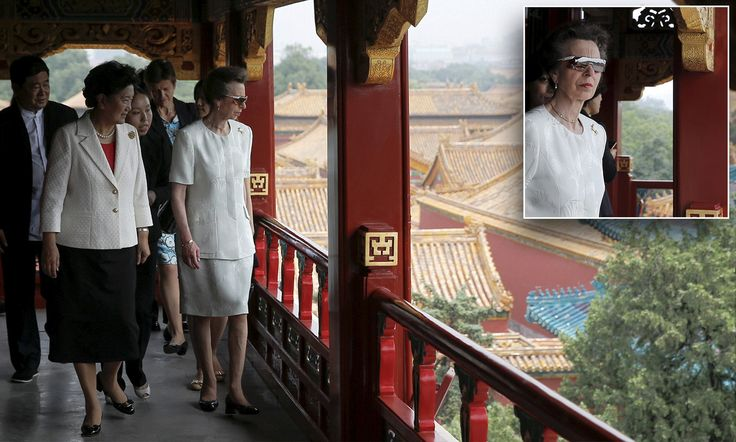 It's 12 years since Princess Anne last set foot on Chinese soil, ahead of the 2008 Olympics. Today, she was back in Beijing as part of her five-day tour of the Far Eastern country.