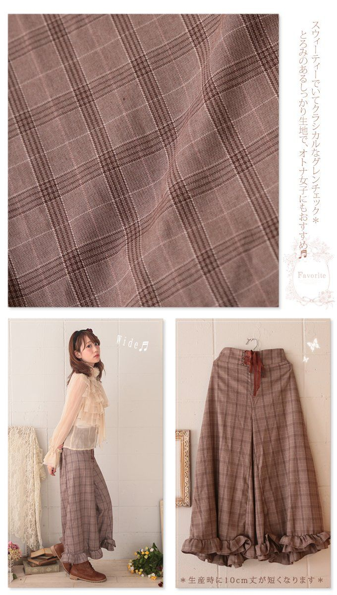 [Pants] summer and autumn Brown check * Favorite Original * ruffles and lace-up…