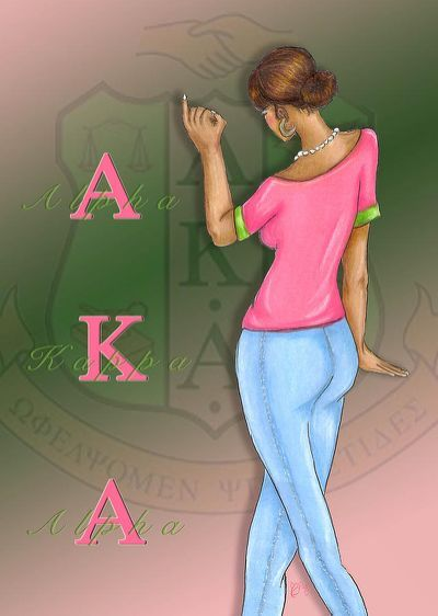 Alpha Kappa Alpha Drawing